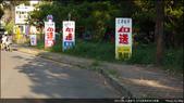【17公里海岸自行車道】愛吃鬼新竹一日遊:看就知道這裡租車有多競爭