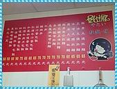 屋台楓拉麵.飯(三峽店):影像003.jpg