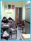 屋台楓拉麵.飯(三峽店):影像004.jpg