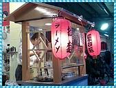 屋台楓拉麵.飯(三峽店):影像005.jpg