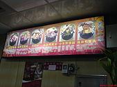 三媽臭臭鍋(三峽北大分店):DSC03311.JPG