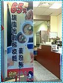 屋台楓拉麵.飯(三峽店):影像008.jpg