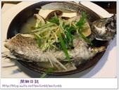 大洲魚寮:IMG_3188.JPG