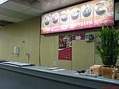 三媽臭臭鍋(三峽北大分店):DSC03313.JPG