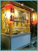 屋台楓拉麵.飯(三峽店):影像011.jpg