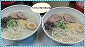 屋台楓拉麵.飯(三峽店):影像013.jpg