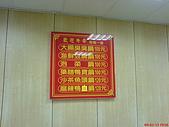 三媽臭臭鍋(三峽北大分店):DSC03296.JPG