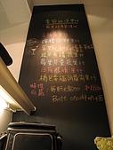 愛評網聚會-天使野餐:IMG_2171.jpg