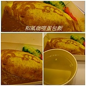 屋台楓拉麵.飯(三峽店):1.jpg