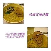 屋台楓拉麵.飯(三峽店):2.jpg