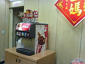三媽臭臭鍋(三峽北大分店):DSC03303.JPG