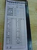 三媽臭臭鍋(三峽北大分店):DSC03305.jpg
