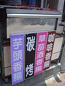 失望的桐花祭:DSC01469.JPG