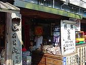失望的桐花祭:DSC01521.JPG