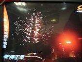 2009跨年宜蘭行:DSC01156.JPG