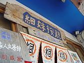 失望的桐花祭:DSC01468.JPG