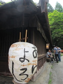 日本京都自助20150615(六)–鳥居本與化野念仏寺:鳥居本街景
