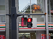 日本廣島、山口自助20101211(二)–不動院:路面電車本通驛