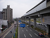 日本廣島、山口自助20101211(二)–不動院:アストラムライン