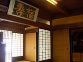 日本四國自助20140603(二)–木蠟資料館上芳我邸:木蠟資料館上芳我邸