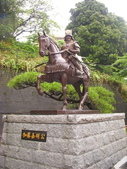 日本四國自助20140604(五)–東雲神社、秋山兄弟生誕地:加藤嘉明像