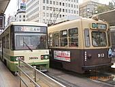 日本廣島、山口自助20101211(二)–不動院:路面電車