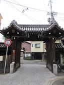 日本京都自助20150613(三)–角屋と島原:島原