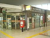 日本廣島、山口自助20101214–廣島空港準備回台灣囉!:郵便局