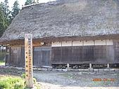 日本立山黑部20090429:白川鄉合掌村
