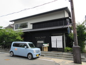 日本京都自助20150615(二)–嵐山竹林小徑、野宮神社:嵐山街景
