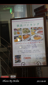 2013/06/08 沖繩 OKINAWA Day 4:s_IMG_5656.jpg