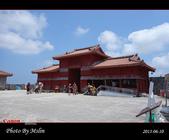 2013/06/10 沖繩 OKINAWA Day 6:s_DSC05146.jpg
