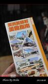 2013/06/08 沖繩 OKINAWA Day 4:s_IMG_5730.jpg