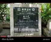 2013/06/10 沖繩 OKINAWA Day 6:s_DSC05168.jpg
