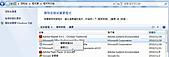 2010 Blog:Office 2010 1.jpg