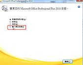 2010 Blog:Office 2010 2.jpg