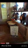 2013/06/10 沖繩 OKINAWA Day 6:s_DSC05180.jpg