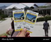 2013/06/07 沖繩 OKINAWA Day 3:s_IMG_4873.jpg