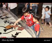 2013/06/07 沖繩 OKINAWA Day 3:s_IMG_4941.jpg