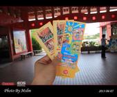 2013/06/05 沖繩 OKINAWA Day 1:s_IMG_4150.jpg