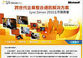 2010 Blog:Lync.jpg