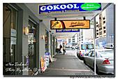 林氏夫婦外掛 紐西蘭 New Zealand Day 14:s_IMG_8871
