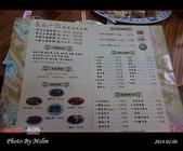 2014_02:s_DSC02527.jpg