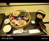 2009 日本立山黑部 合掌村 Day4:s_IMG_5039.jpg
