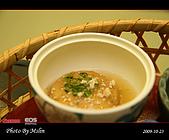 2009 日本立山黑部 合掌村 Day4:s_IMG_5041.jpg