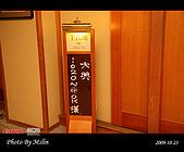 2009 日本立山黑部 合掌村 Day4:s_IMG_5046.jpg