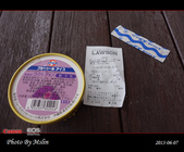 2013/06/07 沖繩 OKINAWA Day 3:s_DSC04158.jpg