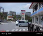 2013/06/07 沖繩 OKINAWA Day 3:s_DSC04160.jpg