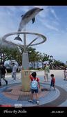 2013/06/07 沖繩 OKINAWA Day 3:s_DSC04238.jpg