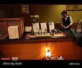 2009 日本立山黑部 合掌村 Day4:s_IMG_5050.jpg